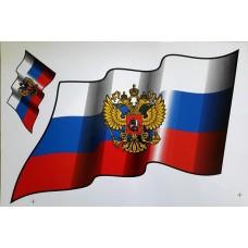 RUS-флаг (развевающийся) комплект 2 шт.