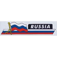 RUSSIA-флаг (длинная) упаковка 10 шт.