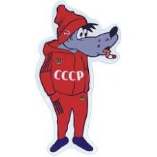 """""""волк"""" (красный) упаковка - 5 шт."""