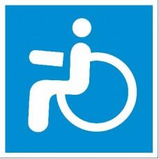 """наклейка """"инвалид"""" мал.(синий) упаковка - 10 шт."""