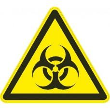 """наклейка """"Биологическая опасность"""", упаковка - 5 шт."""
