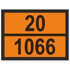 """наклейка """"азот сжатый (20-1066)"""""""
