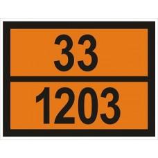 """наклейка """"бензин (33-1203)"""""""