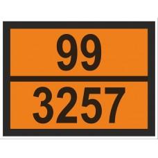 """наклейка """"жидкость при повышенной температуре (99-3257)"""""""