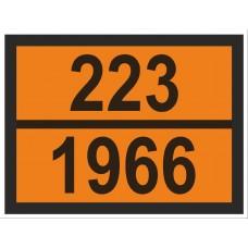 """наклейка """"водород жидкий (223-1966)"""""""