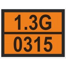 """наклейка """"воспламенители (1.3G-0315)"""""""