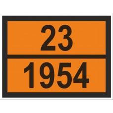 """наклейка """"газ сжатый легковоспламеняющийся, н.у.к. (23-1954)"""""""