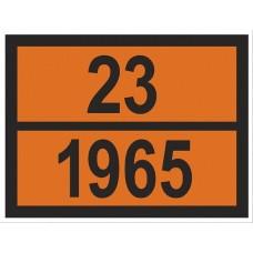 """наклейка """"Газ (23-1965)"""""""