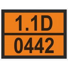 """наклейка """"заряды взрывчатые промышленные без детонатора (1.1D-0442)"""""""