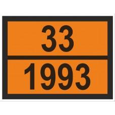 """наклейка """"легковоспламеняющаяся жидкость, н.у.к. (33-1993)"""""""