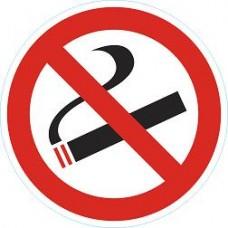 """наклейка """"не курить (круг)"""" упаковка - 5 шт."""