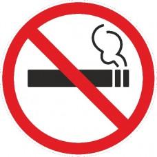 """наклейка """"не курить №2 (круг)"""""""