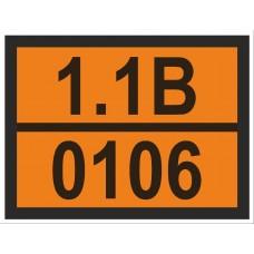 """наклейка """"трубки детонационные (1.1B-0106)"""""""