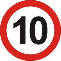 """""""Ограничение скорости 10"""", упаковка - 5 шт."""