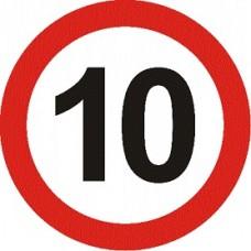 """наклейка """"Ограничение скорости 10"""", упаковка - 5 шт."""