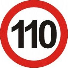 """""""Ограничение скорости 110"""", упаковка - 5 шт."""