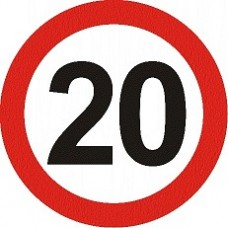 """""""Ограничение скорости 20"""", упаковка - 5 шт."""