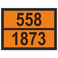 """наклейка """"кислота хлорная с массовой долей кислоты более 50%, но не более 72% (558-1873)"""""""