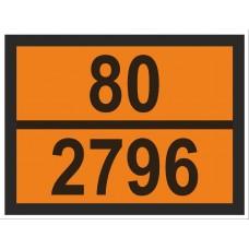"""наклейка """"кислота серная, содержащая не более 51% кислоты, или жидкость аккумуляторная кислотная (80-2796)"""""""