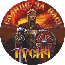 """""""коловрат №4"""""""
