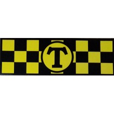 Такси (на магните)