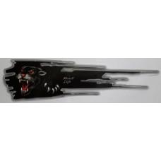 брызги Пантера (пламя Street Life) комплект 2 шт.