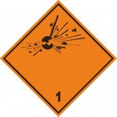 """наклейка """"Класс 1.1, 1.2, 1.3 Взрывчатые вещества"""""""