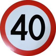 """""""Ограничение скорости 40"""", упаковка - 5 шт."""