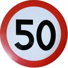 """наклейка """"Ограничение скорости 50"""", упаковка - 5 шт."""
