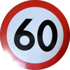 """""""Ограничение скорости 60"""", упаковка - 5 шт."""