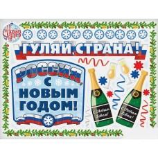 """""""С новым годом №3"""""""