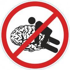 """""""мозг"""" упаковка - 5 шт."""
