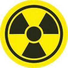 """наклейка """"Радиация"""", упаковка - 5 шт."""