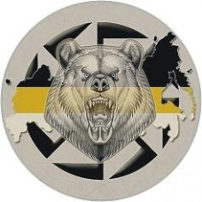 """коловрат (медведь)"""