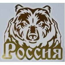 """наклейка """"Медведь (Россия)"""" (золото)"""
