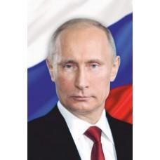 """""""портрет, Путин"""""""
