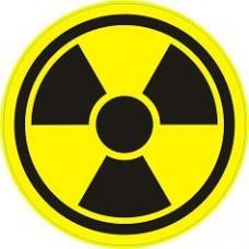 """наклейка """"радиация"""" упаковка - 5 шт."""