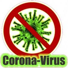 """Corona-Virus"" упаковка - 5 шт."