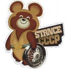 """STANCE СССР (Медведь)"" упаковка - 5 шт."
