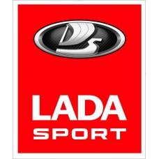"""""""Lada Sport"""", упаковка - 5 шт."""
