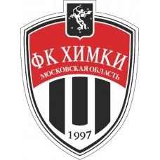 """наклейка """"ФК Химки"""" упаковка - 5 шт."""