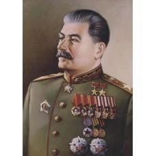 """9 мая """"Сталин (портрет)"""", упаковка - 5 шт."""