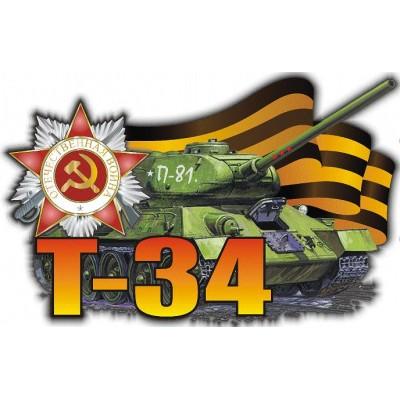 Старые открытка сч танком к 9 мая, сделанные